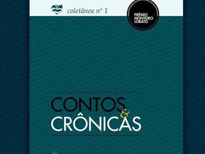 Prêmio Monteiro Lobato